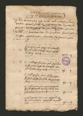 Diners i forments 1571